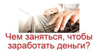 deschide- ți afacerea pe Internet fără investiții