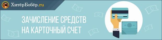 cum să câștigi bani pe investiția pe Internet
