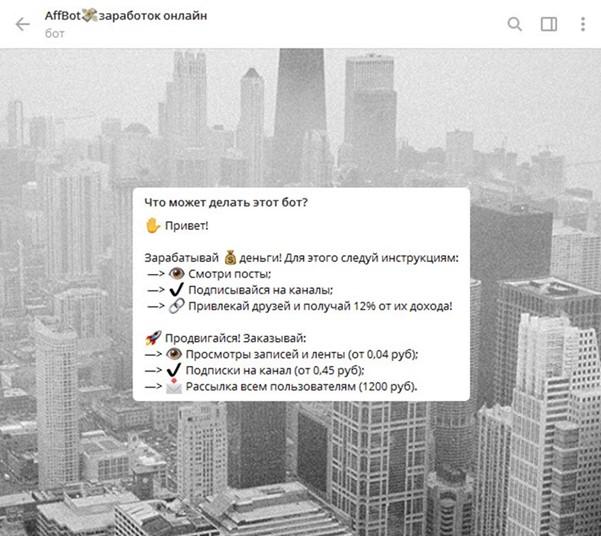 câștiguri reale pe Internet pe opțiuni telegrama btc bot