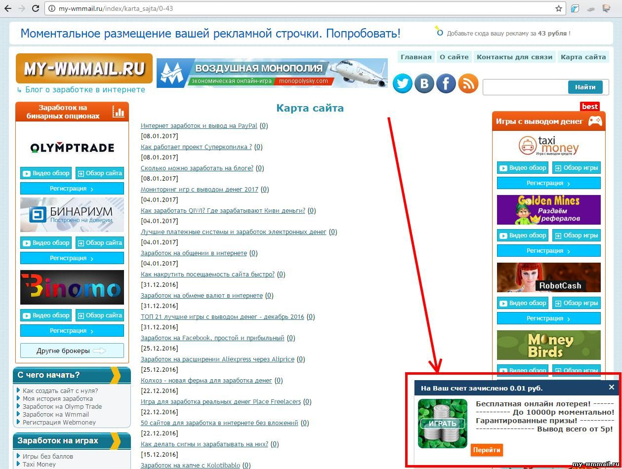 cele mai populare site- uri pentru a câștiga bani pe net cum poți câștiga bani în timp ce stai acasă