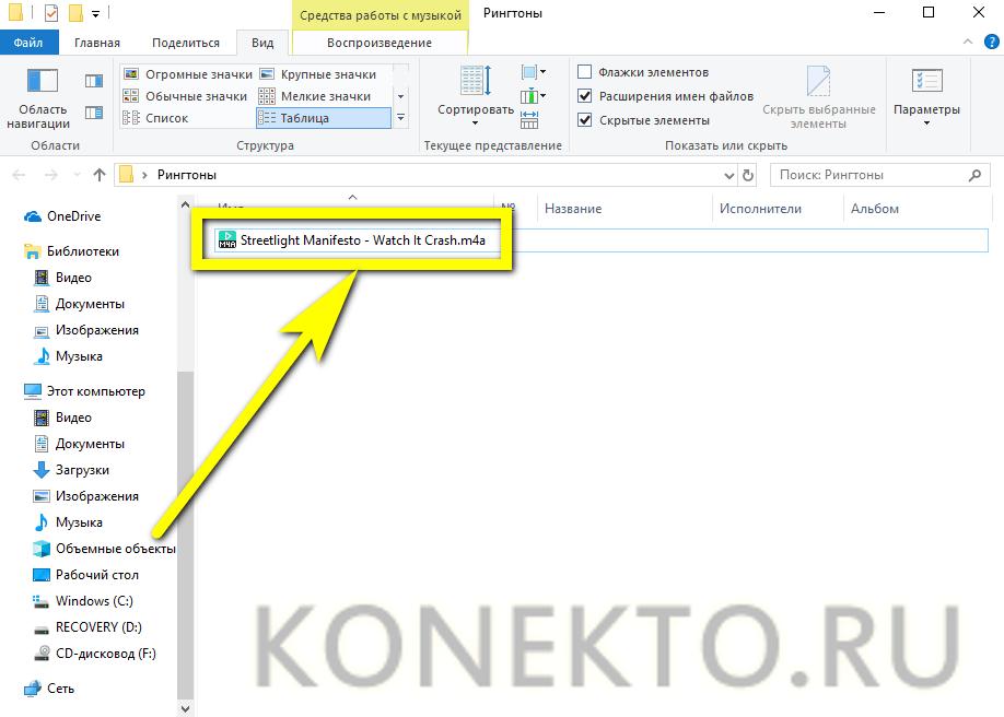 Opțiunea de meniu apel nu afișează numărul de telefon de Outlook contact în Skype pentru afaceri
