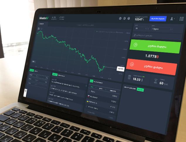 descrierea câștigurilor pe internet opțiuni binare de știri financiare