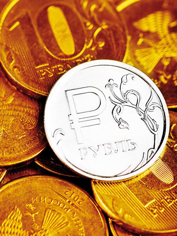 bitcoin va crește trebuie să câștig rapid bani