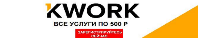 câștiguri mari pe internet, fără atașamente Tranzacționarea Monex are un conflict