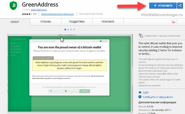 cum se stochează bitcoins pe o unitate flash legitime Telegram btc bots