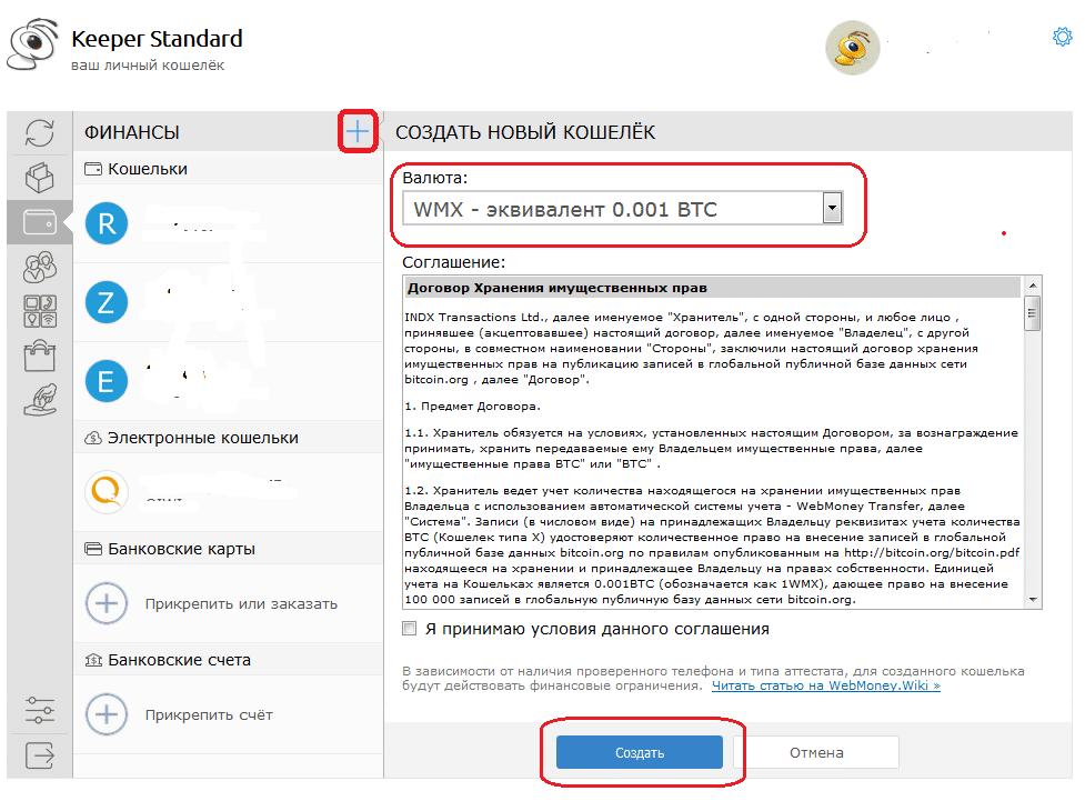 comision de schimb bitcoin