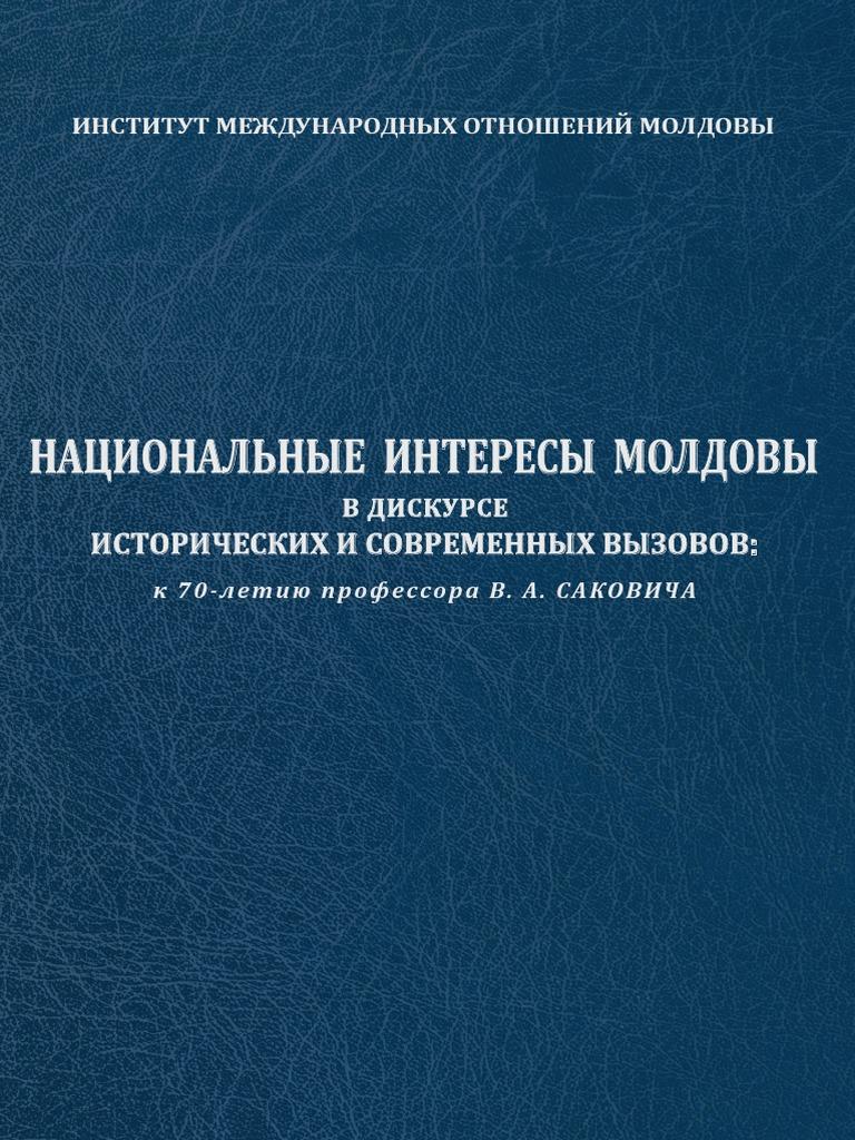 contribuția independența financiară strategii pentru tranzacționarea opțiunilor binare cu rs