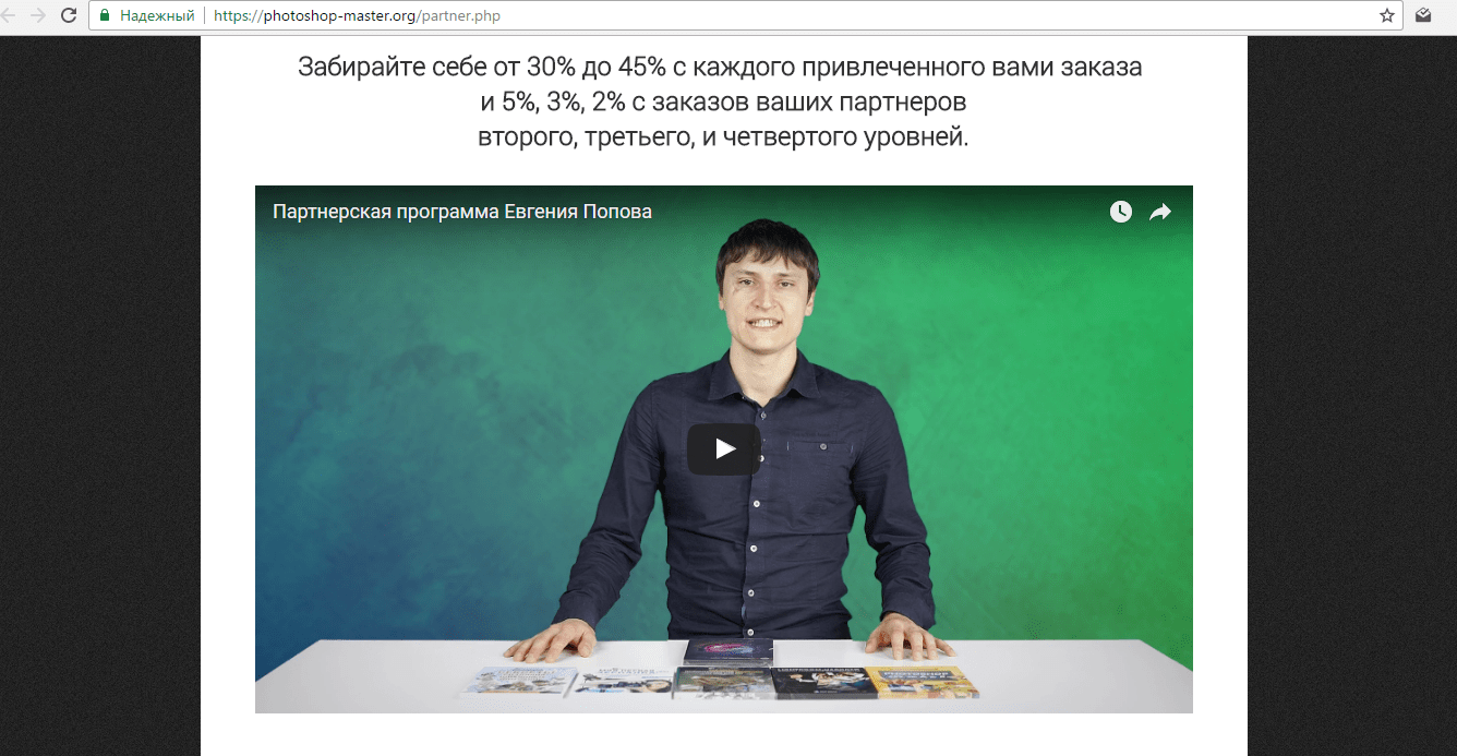 Cum sa faci bani online?, alexandrugrivei.ro
