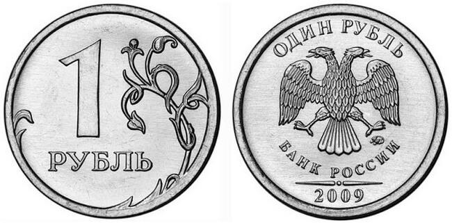 este cu adevărat posibil să câștigi bani cu opțiuni binare cum să faci bani osho