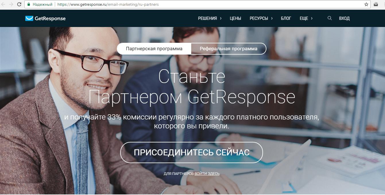 Recenzii de tranzacționare Cheremushkin