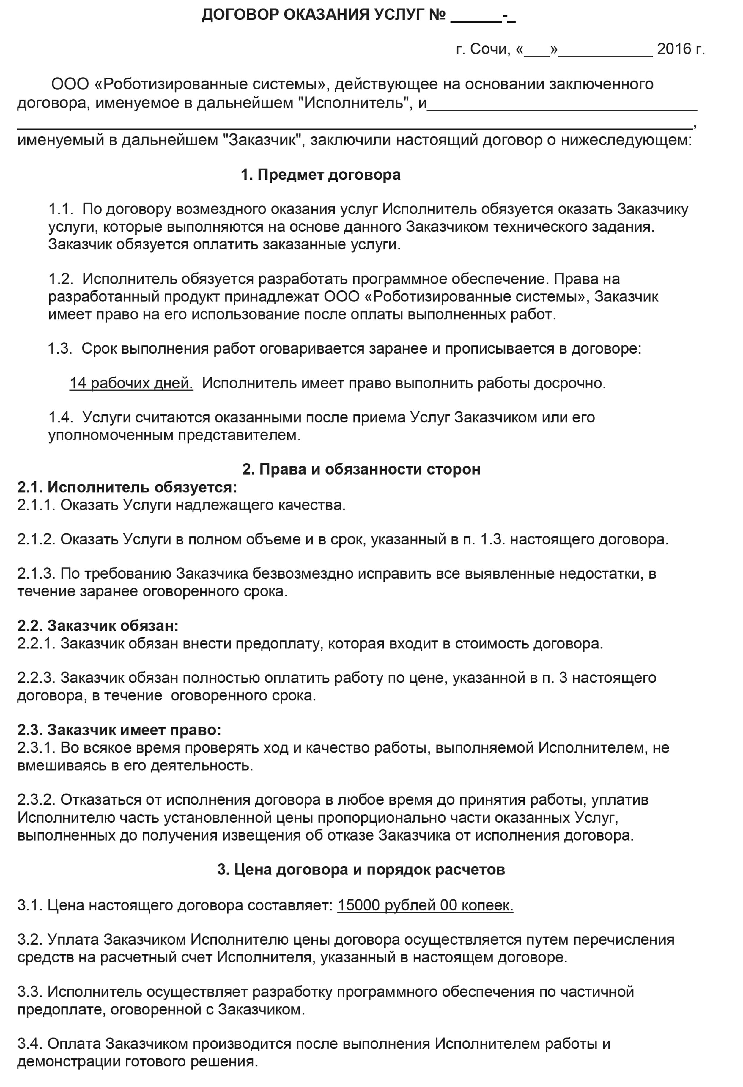 sistem universal de tranzacționare pentru opțiuni binare