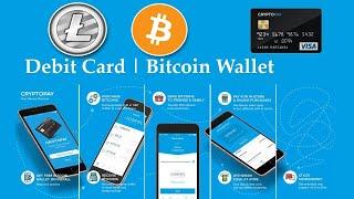 posibilitatea de a câștiga Bitcoin