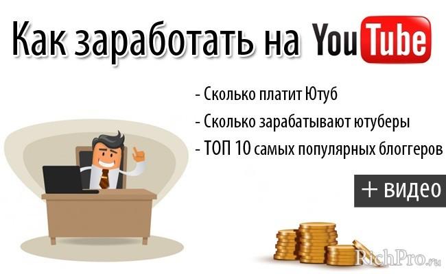 câștigați bani pe cameră