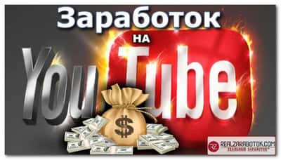 9 Best BANI ONLINE ideas | youtube, la munte, fotbal, doriți să faceți bani online