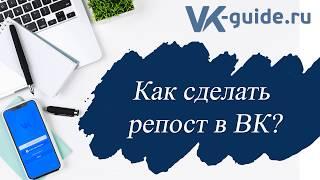 câștigurile pe internetul VK cumpărați platforma de opțiuni
