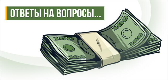cum să faci bani pe Oki cum se face bitcoin online