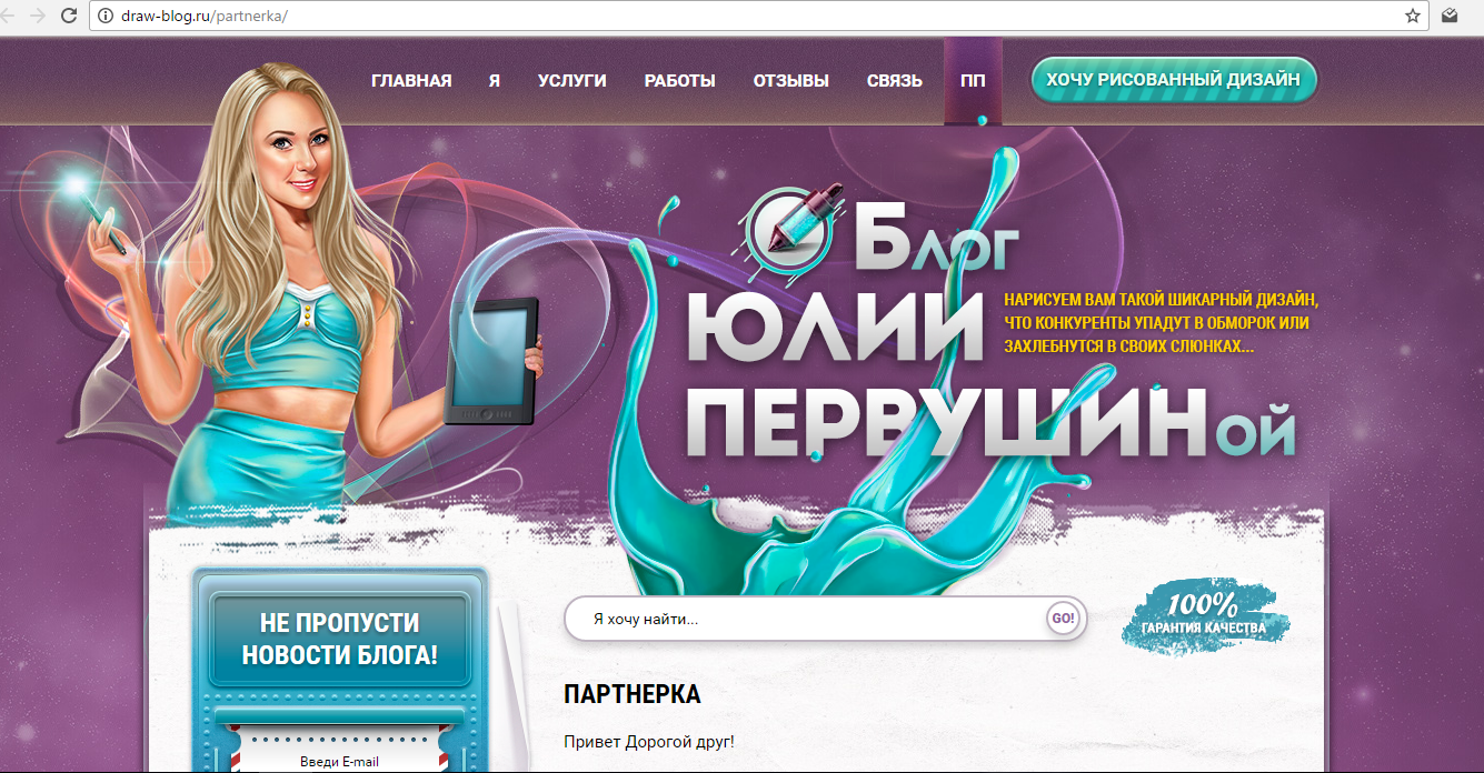 dinara malinina options reviews centrele de tranzacționare de top