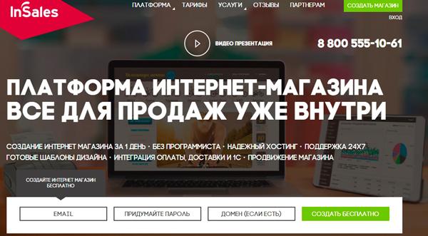 cum să creați un site web și să câștigați bani