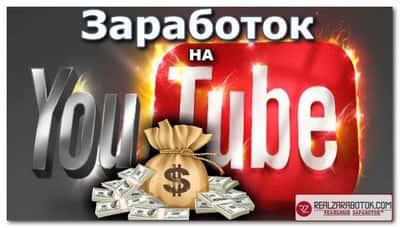 câștigați 100. 000 pe internet muncă dovedită pe internet fără investiții