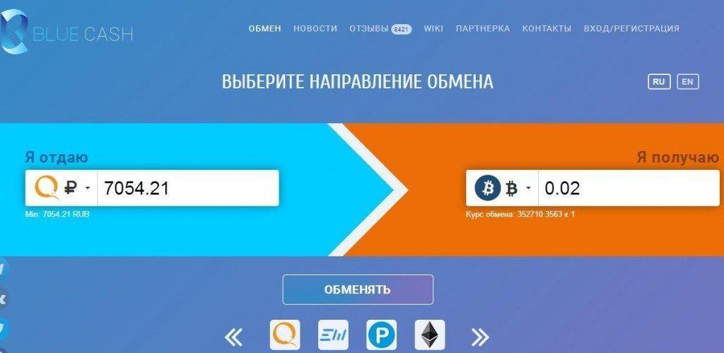 telegrama bancher btc cum să faci bani cu trucuri pe internet