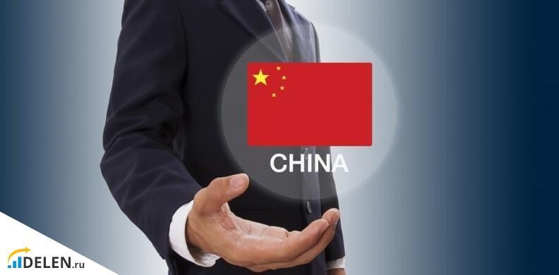 lucrați cu China prin Internet fără investiții ce poți face pentru a face idei de bani