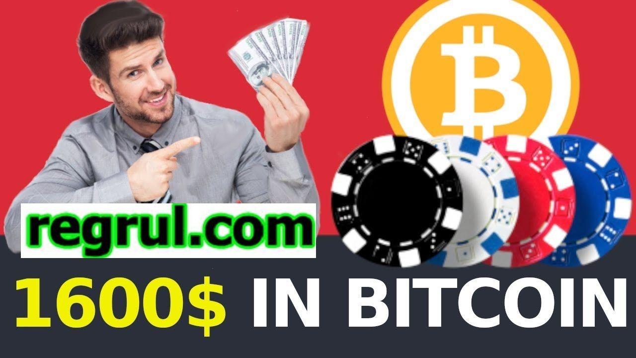 metoda de a câștiga bitcoin