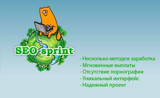 proiecte pentru a câștiga bani pe Internet 2020
