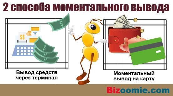 retragere rapidă a banilor ușor hchu câștigă bani pe internet