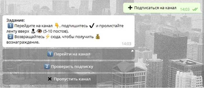 telegrama botului publicitar bitcoin