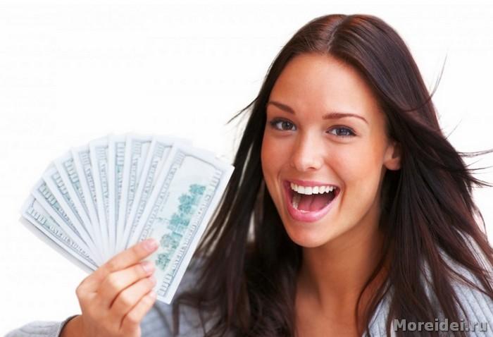 cum poți câștiga bani în orice fel face bani pe bitcoin