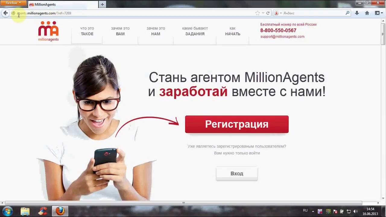 câștiguri ușoare pe internet fără investiții