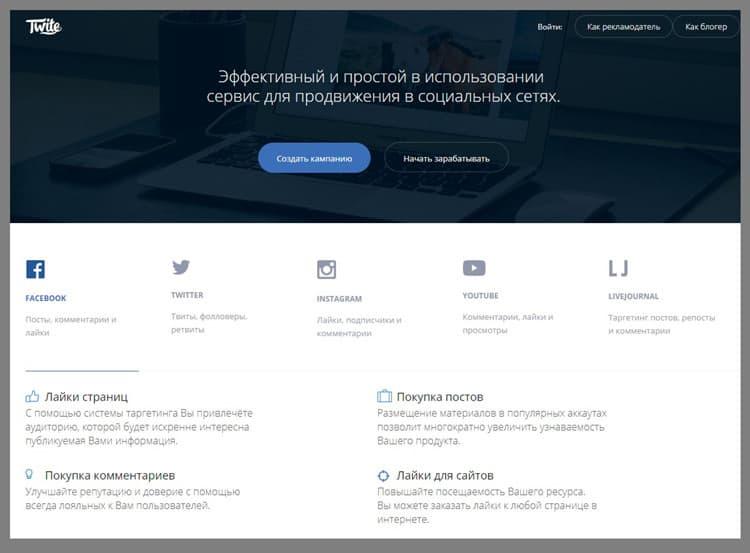 site web pentru a face bani pe Internet retragerea banilor imediat