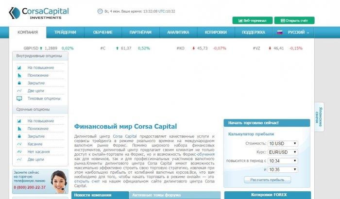 recenzii opțiuni binare grand capital recenzii
