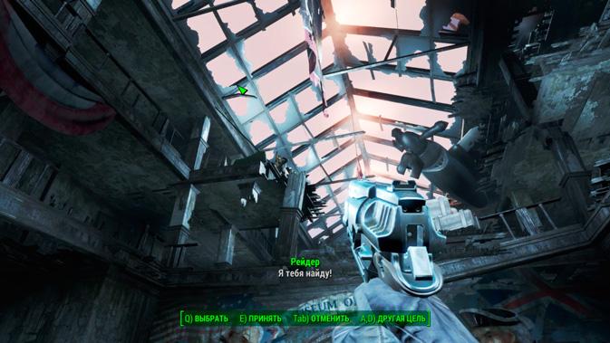 Cum să câștigi rapid majuscule în Fallout 4 opțiuni binare cine câștigă cât