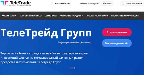 rezvyakov instruire în tranzacționare