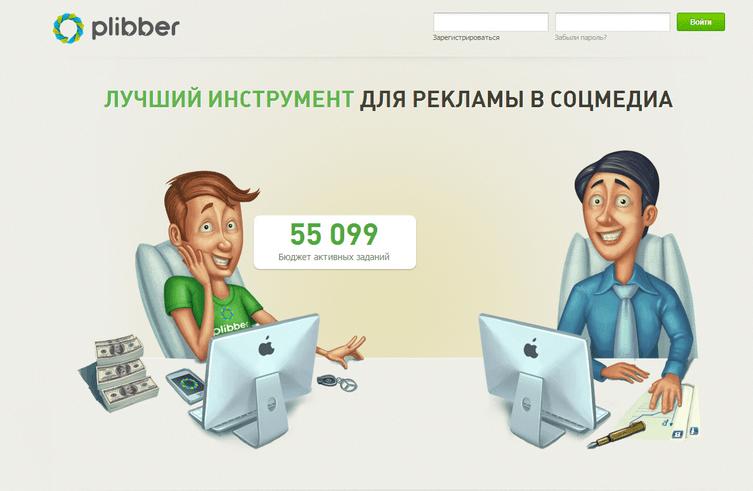 o modalitate eficientă de a câștiga bani pe internet
