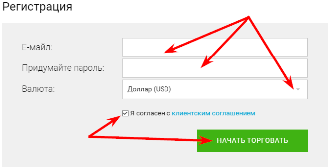 bonus de bun venit pentru înregistrarea opțiunilor binare