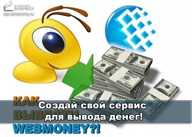 faceți o rețea de bani buni indicatori în opțiuni binare ce este