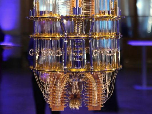 computer cuantic și bitcoin etf btc