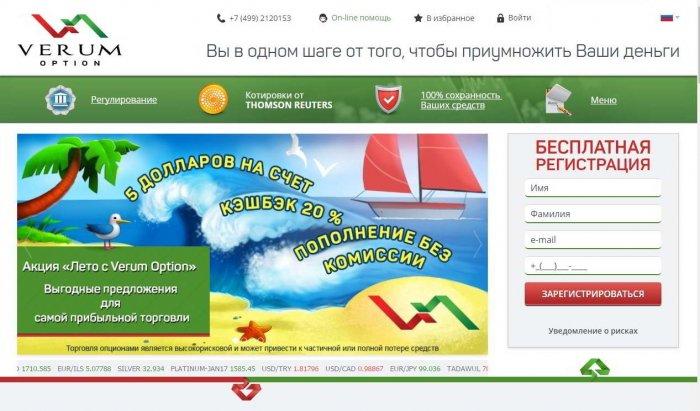 instruire în tranzacționarea opțiunilor binar de telecomandă