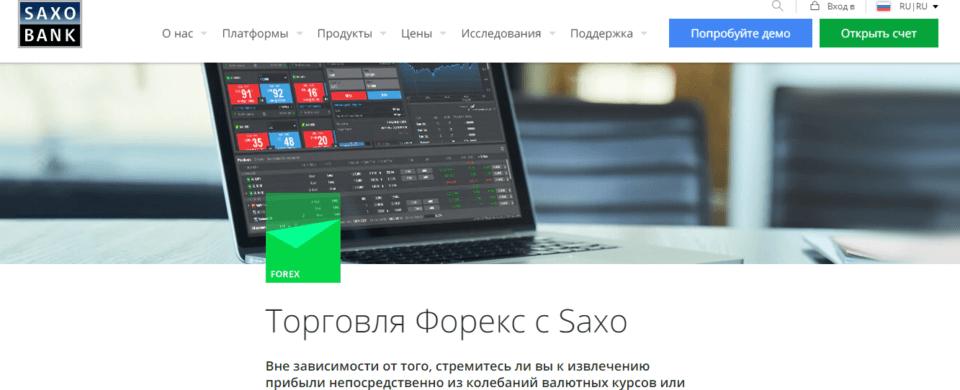 site analitic pentru tranzacționarea opțiunilor