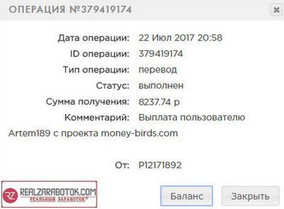 crypto master bot pro situații financiare disponibile publicului