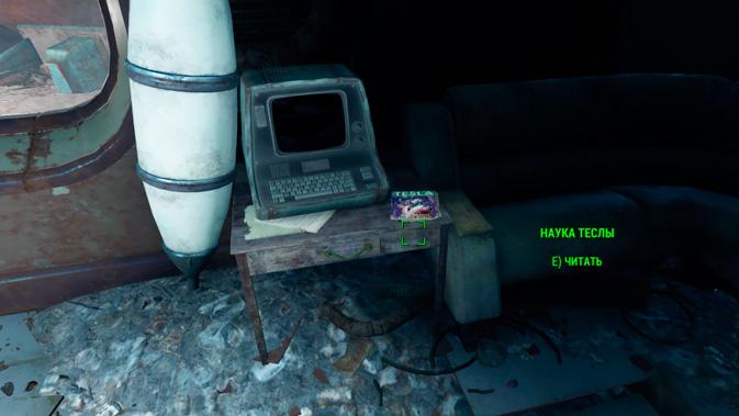 Cum să câștigi rapid majuscule în Fallout 4 ce sunt semnale de opțiuni binare
