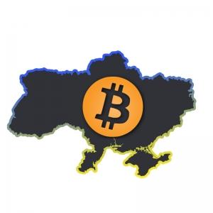 mașină bitcoin în Ucraina