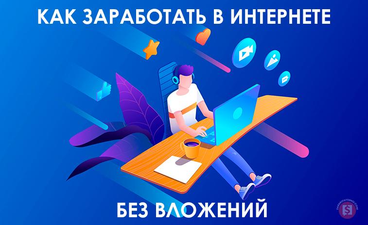 cursuri video de câștiguri pe internet