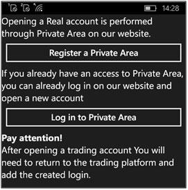 opțiunea site- ului 24 50 de mii cum să faci bani rapid