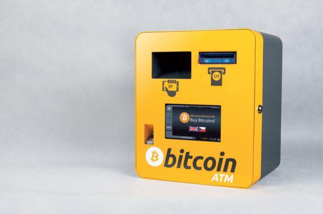 cântă karaoke și câștigă bani reali câștigați 2 bitcoini pe săptămână