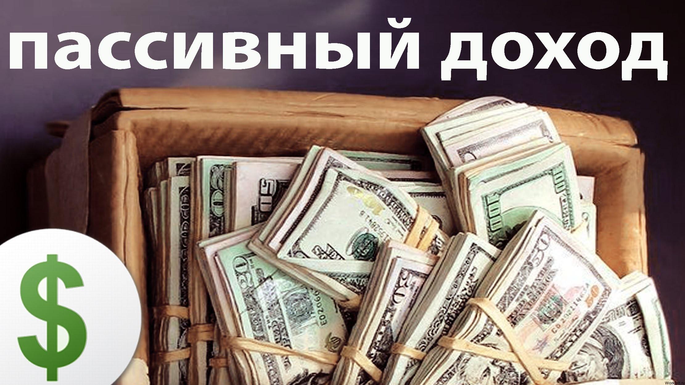 câștigați bani pe Internet fără atașamente de link