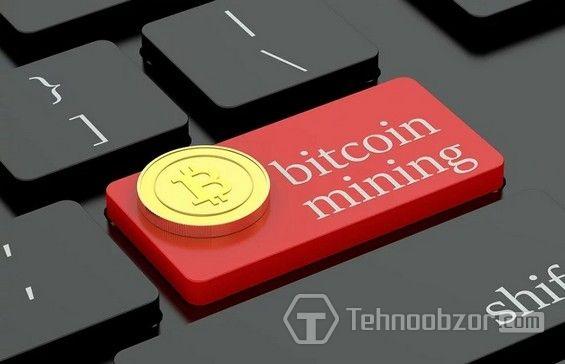 cum să extragem bitcoins pe computerul dvs. de acasă