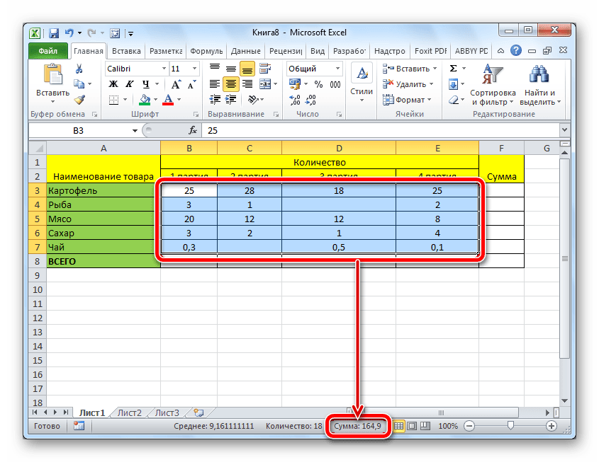 Preț opțiune Excel câștigat pe site cum să retragă bani